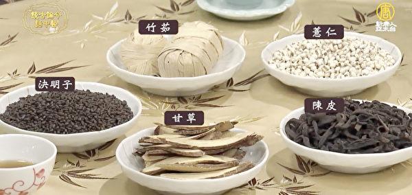 清肝利氣茶飲的藥材,煮茶喝可以改善黑眼圈。(談古論今話中醫提供)