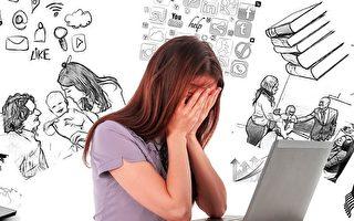 遇到心理問題時 找哪種醫生最合適?
