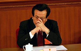 【翻墙必看】分析:曾庆红是香港黑老大
