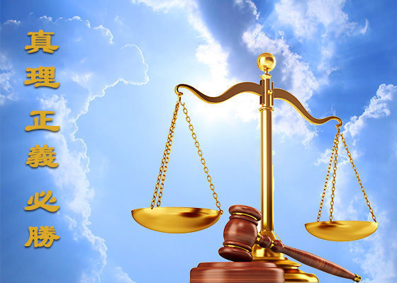 法院裁定檢察院撤訴 法輪功學員崔玉芳獲釋