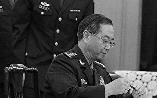 陈思敏:房峰辉罪名引联想 刑期或上看郭伯雄