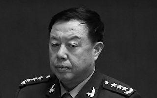 陈思敏:军报评房峰辉罕见用语看范长龙安危
