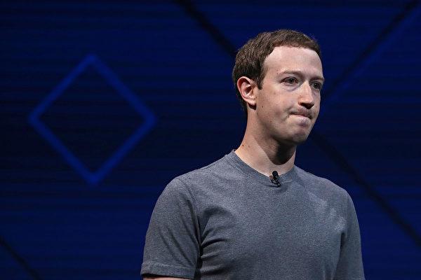 脸书中国首席代表离职 入华计划受挫