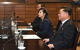 韓國與朝鮮於1月15日在板門店舉行商討奧運會的工作會議,朝鮮出席代表包括牡丹峰樂團團長玄松月(右二)。(South Korean Unification Ministry via Getty Images)