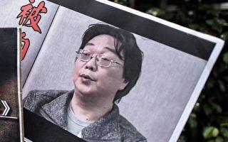最近才刚刚获释出狱的香港书商桂敏海1月20日再次被中共警方带走,图为桂敏海的图片。(PHILIPPE LOPEZ/AFP/Getty Images)