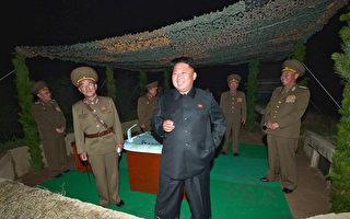 朝鲜民众批评 金正恩公开抽烟成坏榜样
