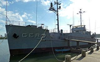 50年前军舰遭朝鲜扣押 美国曾考虑动用核弹