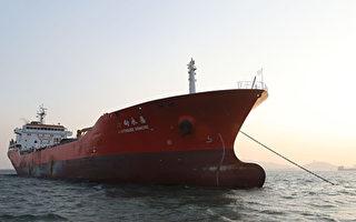 美情報機構發現六艘中國船暗助朝鮮