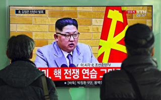金正恩新年宣稱繼續發展核武
