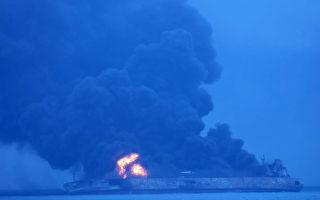 与中国货船相撞巴拿马油船陷火海 32人失踪