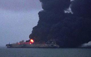 東海撞船油輪漏油嚴重 恐衝擊海洋生態數十年