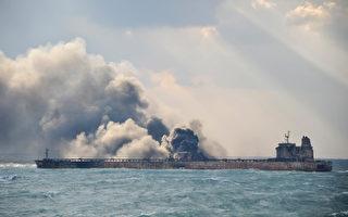 中国东海撞船油轮开始爆炸 距上海160海里