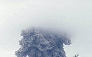 阿貢火山再噴發 火山灰直衝二千多米高空