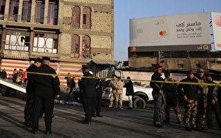 巴格達雙自殺炸彈攻擊 至少38死105傷