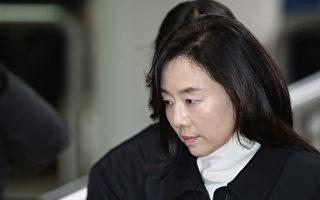 封杀近万名艺文界人士 韩前部长获刑2年