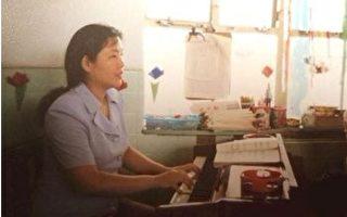 武漢幼師被關黑監獄 女兒美國談眼中的媽媽