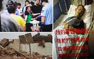 江苏民众不堪忍受官员滥权 向大纪元投书