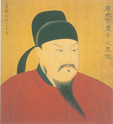 唐太宗李世民彩像。(清人摹繪)