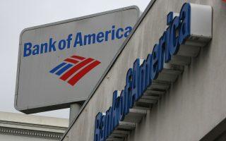 美國銀行收高服務費  斯靜格痛批