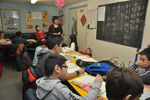 駐法國代表處僑務組訪問亭林中文學校