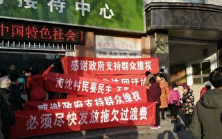 陝西村民苦等7年回遷 遭遇「豆腐渣」安置房