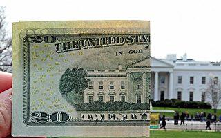 """""""假消息""""扰动美国债市场 中共陷两难境地"""
