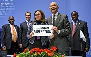 繼國防報告後 美貿易報告再點中俄是威脅