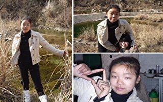陆女孩面临非法庭审 律师被施压父母被威胁