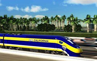 加州高铁专案再次超支