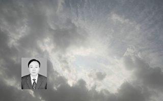 就任新职4天 黑龙江佳木斯人大官员坠楼亡
