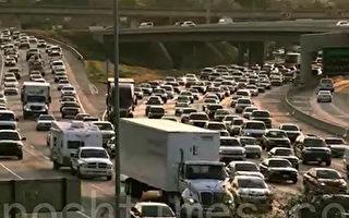 高速交叉路段交通堵塞 卡車是主因