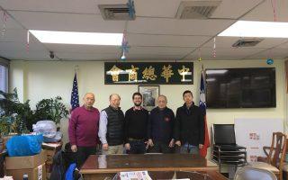 11選區國會議員參選人 訪中華總商會