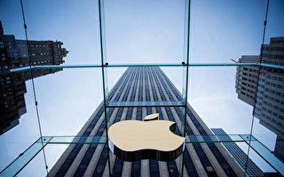回馈股东千亿美元 苹果公司盘后一度涨5%