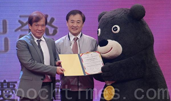 华视46周年台庆