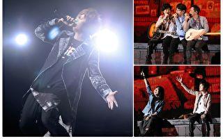 五月天与2.4万歌迷倒数跨年 《兄弟》MV上线