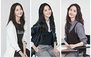 """""""少女时代""""润娥 去年7度登上时尚杂志封面"""