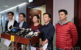 香港民主派反财委会合并辩论