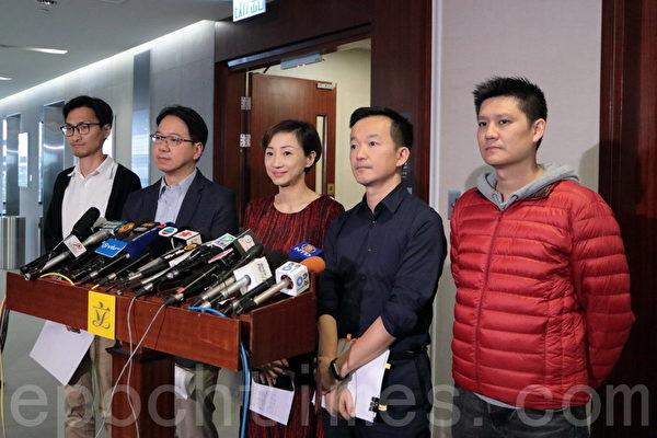 香港民主派反財委會合併辯論