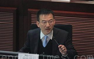 香港立会补选参选需签署确认书