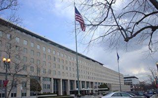 中共启用M503 美国务院反对单方改变现状