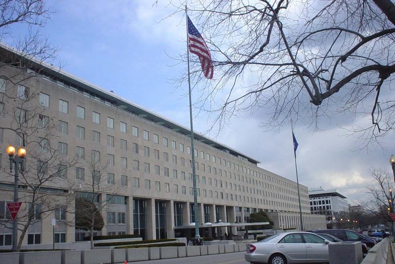 美國國務院計劃將5個中共官媒在美辦事處,指定為「外國使團」(Foreign Mission),理由是它們實質上是中共當局資助的宣傳機構及特工。圖為美國國務院。(林威/大紀元)