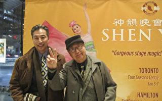 摩根大通商業分析師:神韻是中國人的驕傲