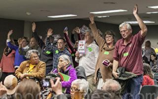 抗議聲中 加州民主黨背書租管公投案