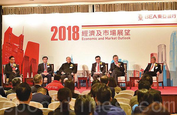 东亚料今年中国经济增长放缓