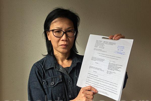 「租霸」索賠1,440萬 舊金山房東1月19日上庭