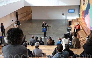 北加州伯克利博物館展覽 呈現舊金山灣區兩百年歷史