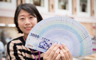台湾企业年终奖金发放调查 这3行业领最多