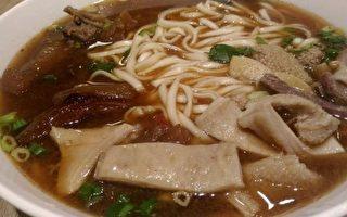 從川味牛肉麵的由來 看改變台灣飲食文化