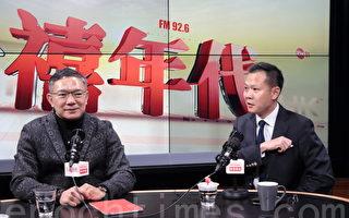 郑若骅疑虚假声明避印花税