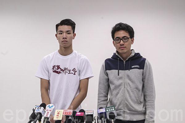 香港浸大兩參加抗議學生遭停課